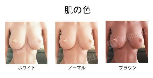 華子100cm 小さな胸 幼い系人形