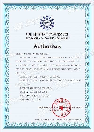 SMDOLL-Authorized