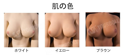 QitaDoll  Xiaoqi  78cm  Eカップ ホワイト肌 トルソー型 ラブドール激安発売中!