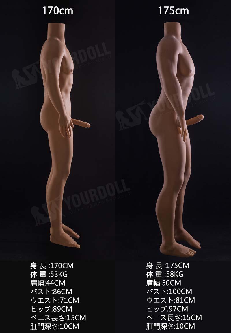 QitaDoll 唐 170-175cm ゲイ向けのラブドール