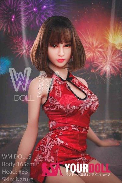 WM Dolls  優子 165cm  Dカップ #33  ノーマル肌 チャイナガールラブドール