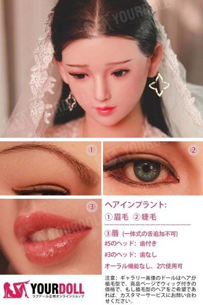 WM Dolls  早哉香 165cm  Dカップ #3 ノーマル肌 シリコンヘッド +TPEボディ ラブ人形