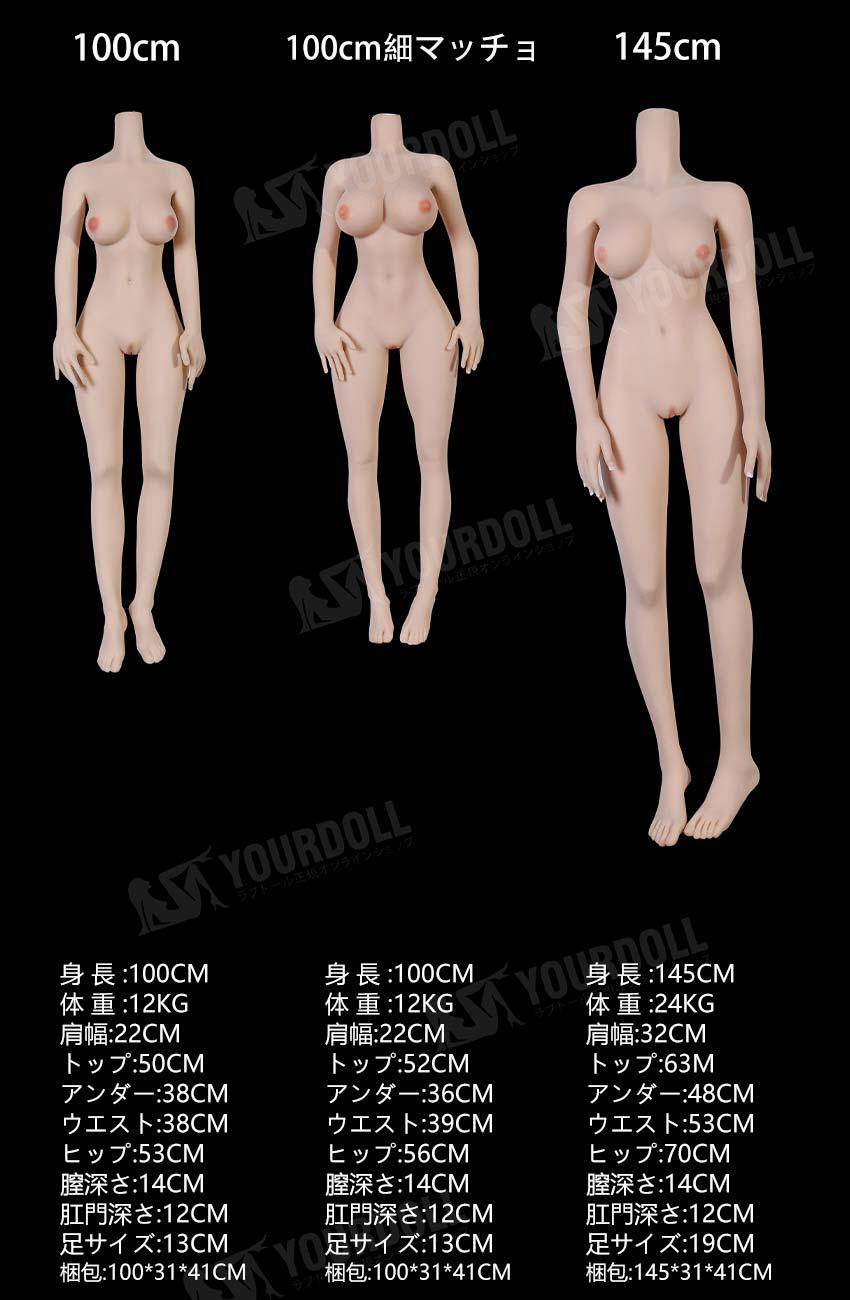 QitaDoll Xiaoqi 158cm 小胸 ツインテール可愛い最新 ラブドール