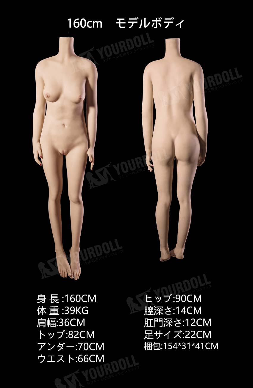 QitaDoll  剛 170-175cm 男性ドール