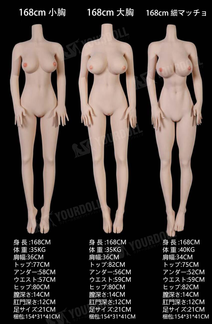 QitaDoll  Juliet  170cm 大胸  金髪美女の外人  ダッチワイフ