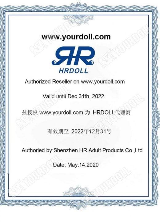 HR-authorized
