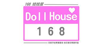 doll168 doll brand